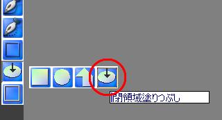 f0230556_2323570.jpg