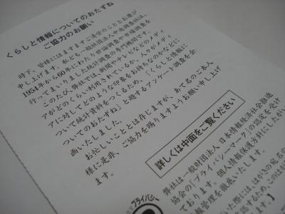 b0046759_22115574.jpg