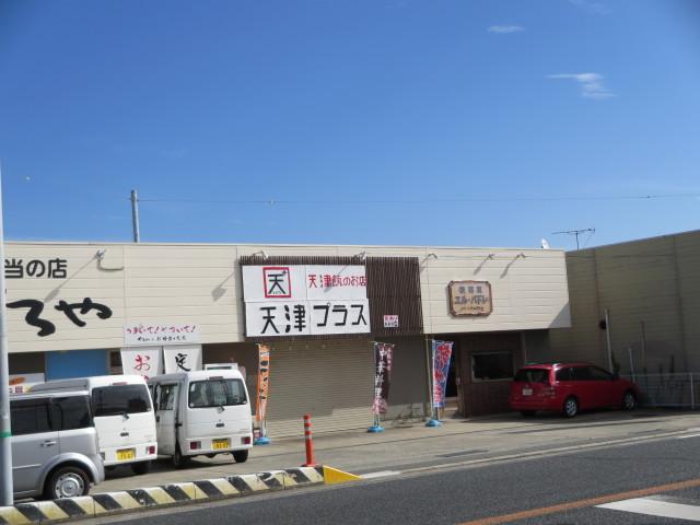紀伊中ノ島の天津飯と模造紙の思い出_c0001670_18200005.jpg