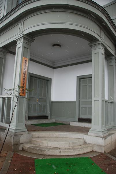 旧松本高等学校(あがたの森文化会館)写真_e0171573_2358781.jpg