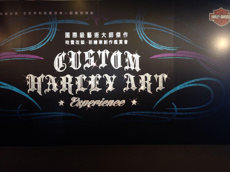 CUSTOM HARLEY ART_d0074074_1022431.jpg
