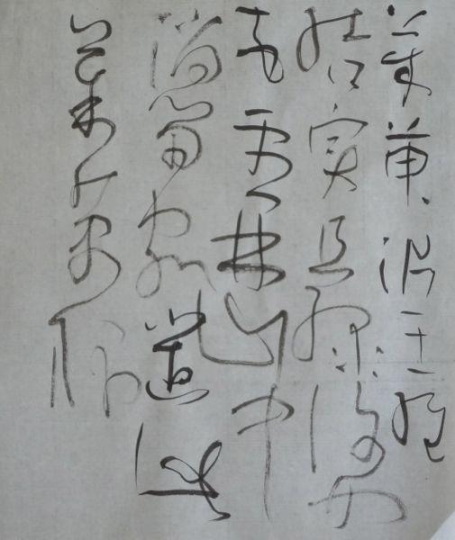 王維_c0169176_08240330.jpg