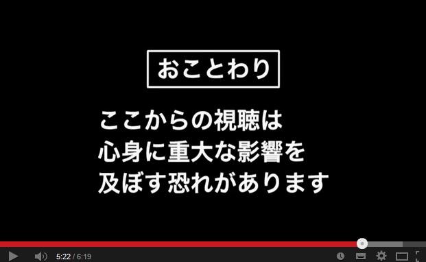 呪いの祠 _d0061678_15442428.jpg
