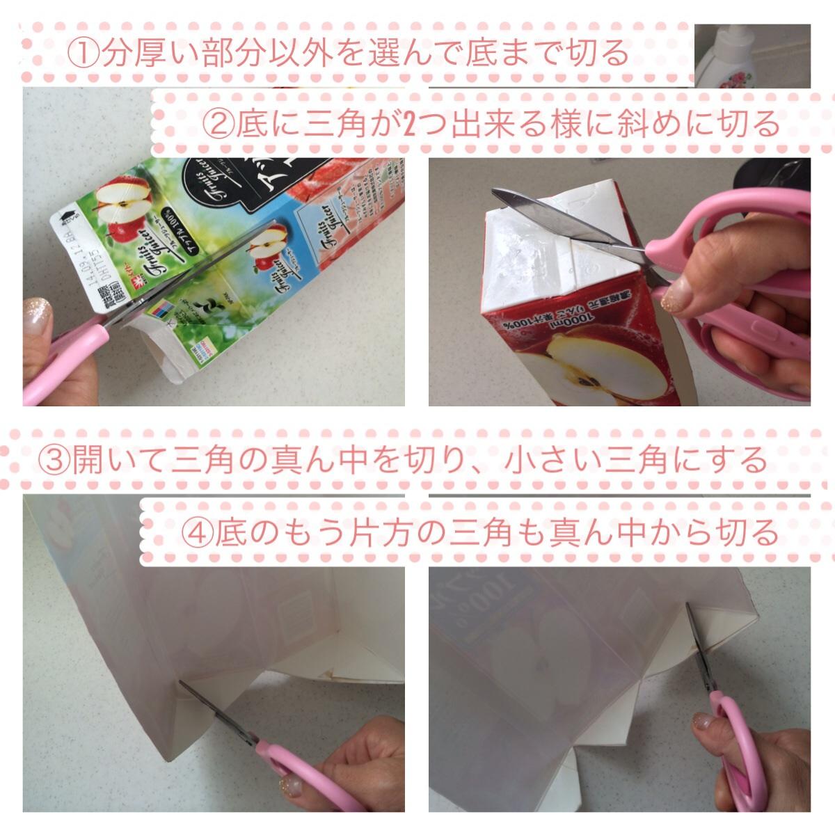 b0349790_20375558.jpg
