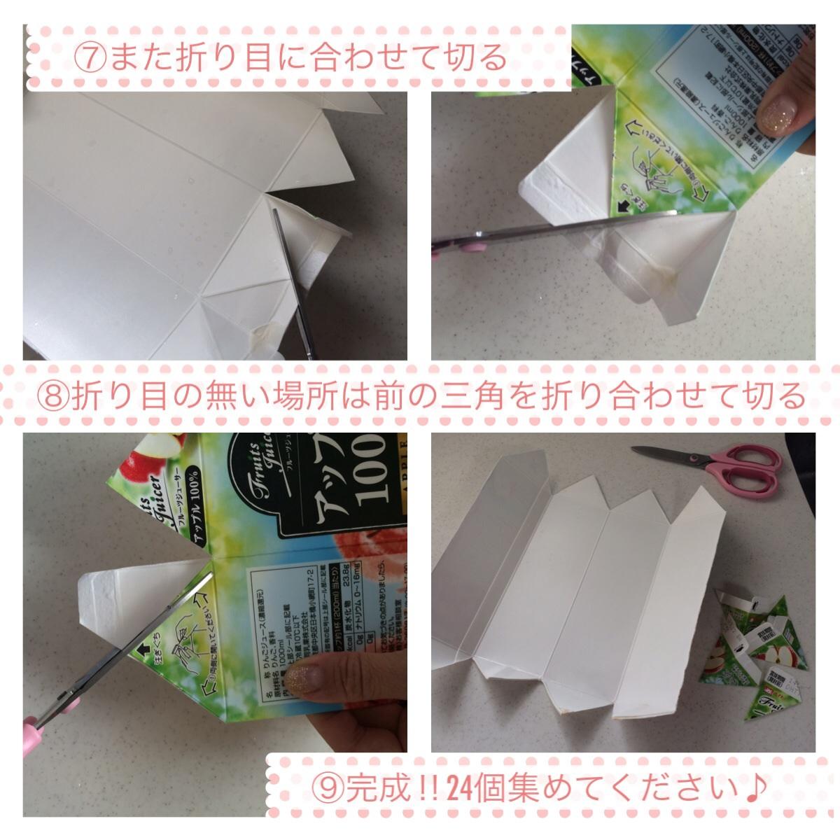 b0349790_20385259.jpg