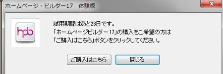 b0348195_1851999.jpg