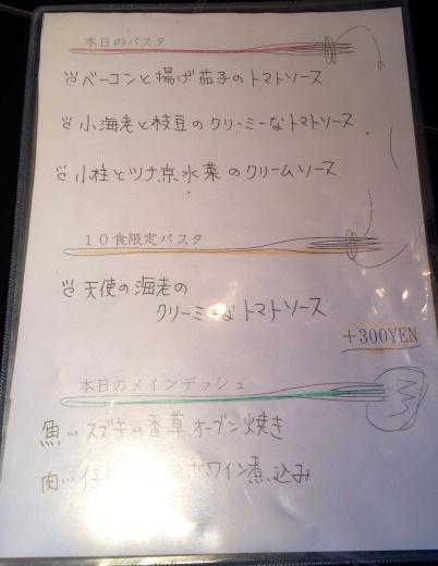 b0301400_03113163.jpg