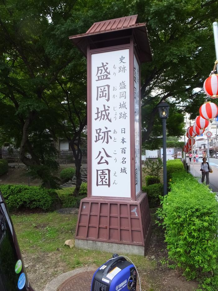 DRAG GAMES FINAL GAME  本戦1日目! 盛岡編_c0226202_1053497.jpg