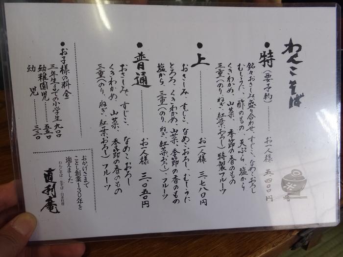 DRAG GAMES FINAL GAME  本戦1日目! 盛岡編_c0226202_9512848.jpg