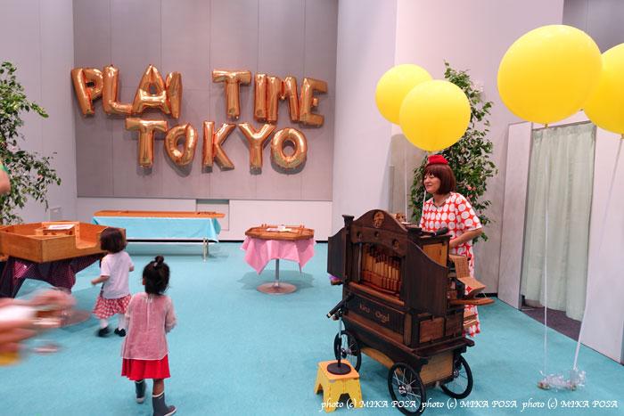 playtime Tokyo☆_b0164803_166247.jpg