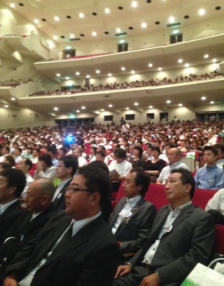 日本PTA 東北ブロックPTA研究大会_c0162404_151304.jpg