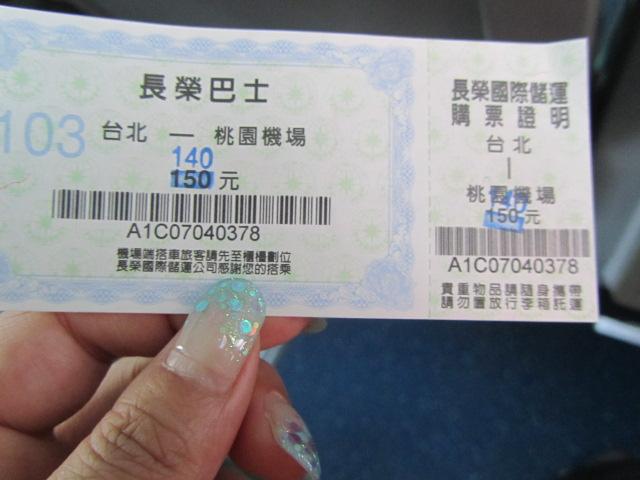 台北4日目_a0100706_118780.jpg