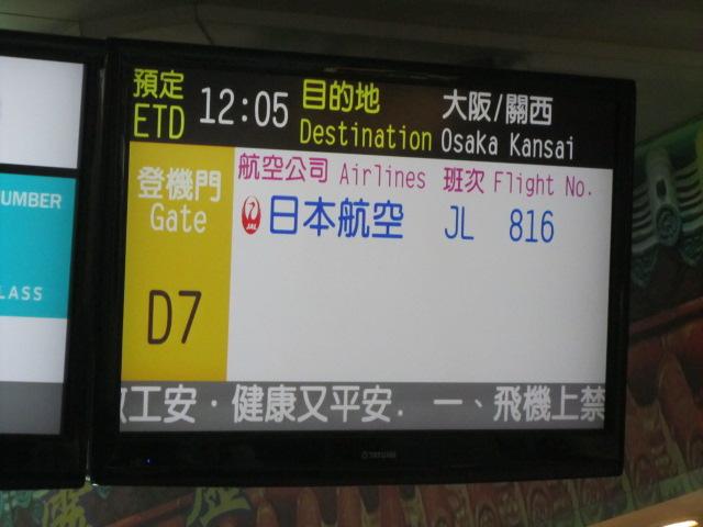 台北4日目_a0100706_120359.jpg