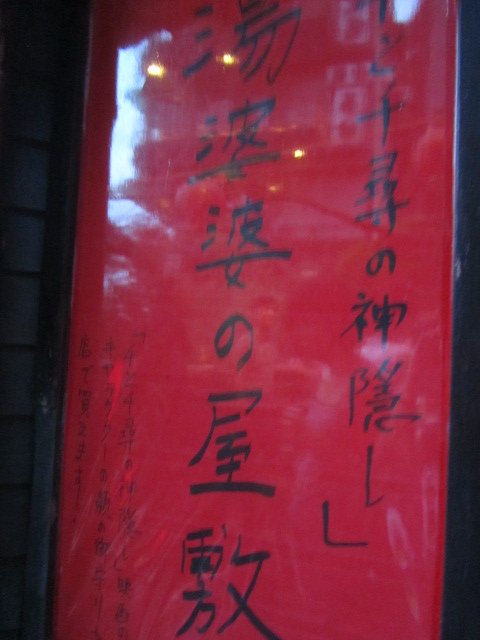 台北3日目②_a0100706_183073.jpg