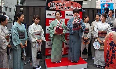 黒グルメフェスタ御報告 / 前村_c0315907_11143614.jpg