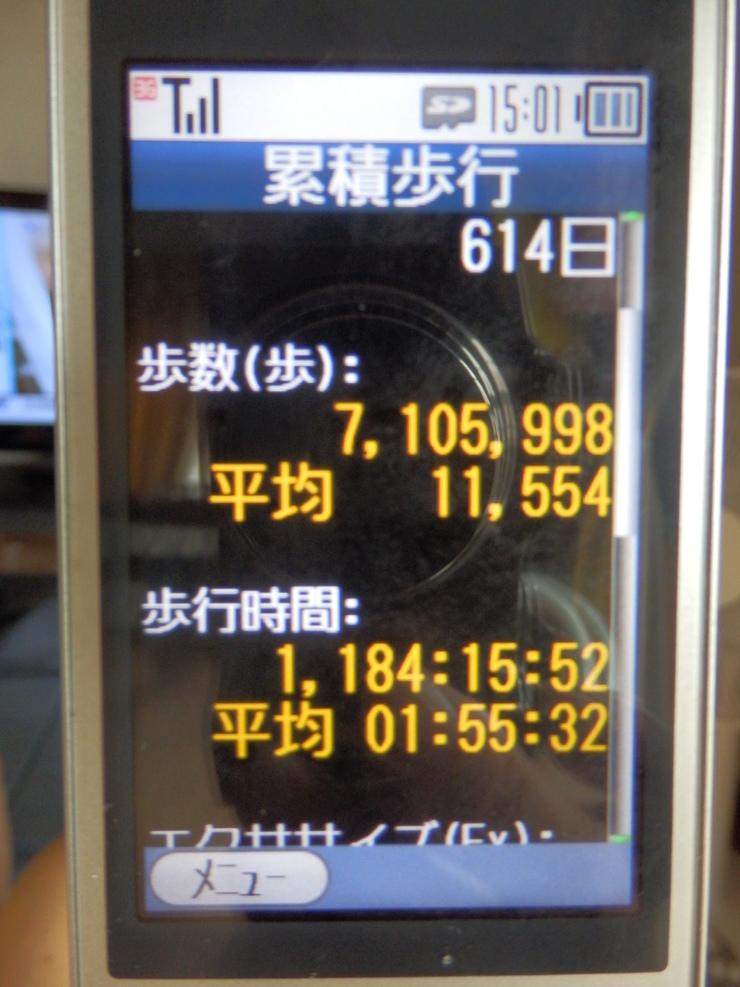 f0219710_12254913.jpg