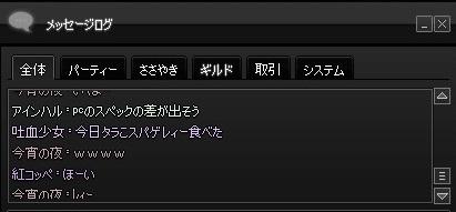 f0133811_491245.jpg