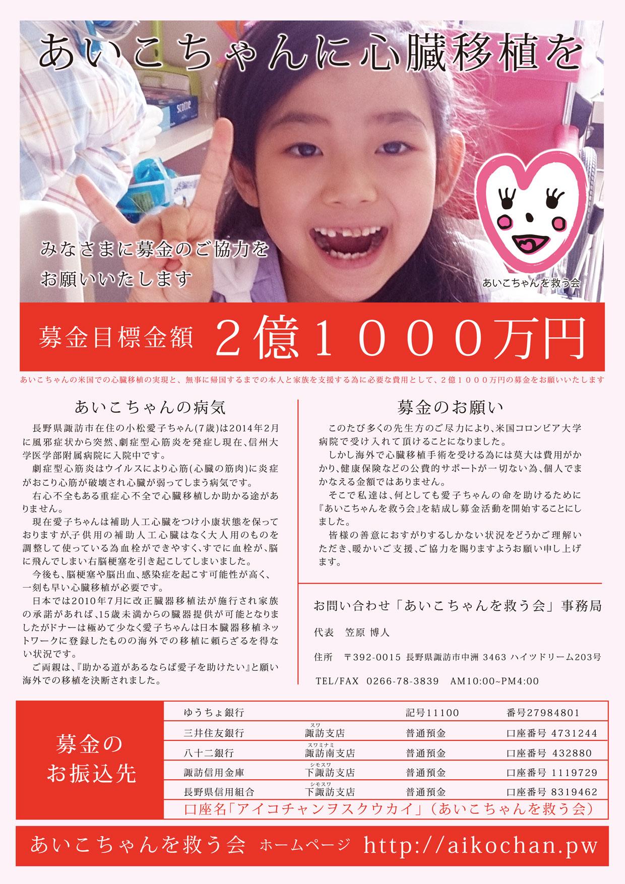c0259834_001821.jpg
