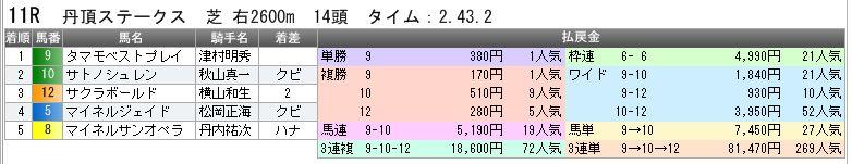 c0030536_16212057.jpg