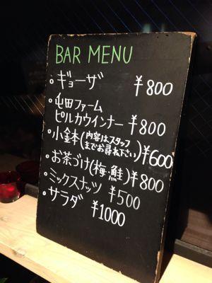 shizen cafe_b0132442_22414575.jpg