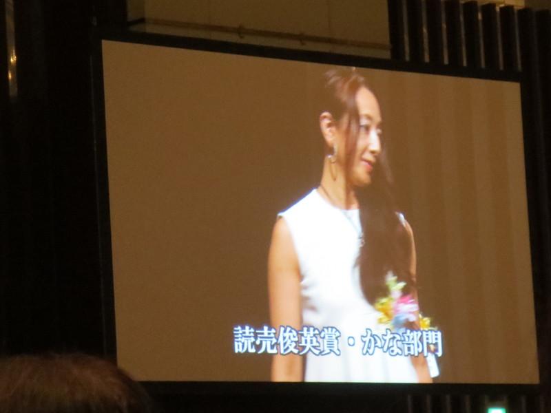 読売書法展 表彰式_c0187754_186279.jpg