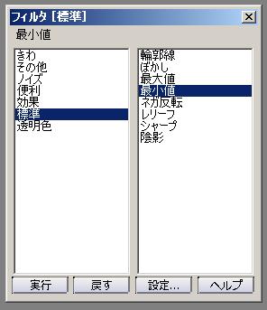 f0230556_22165033.jpg