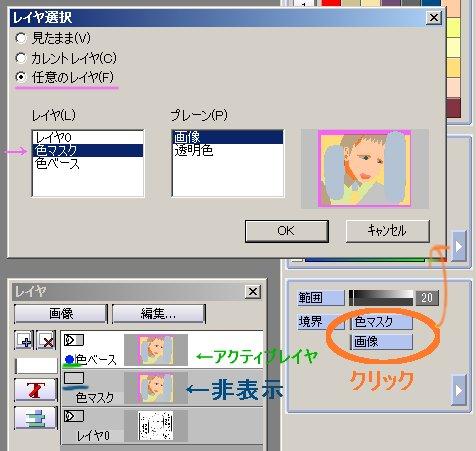 f0230556_23202963.jpg