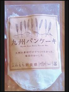 九州パンケーキ_c0194374_1244479.jpg