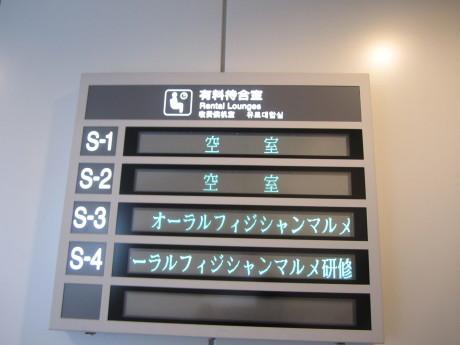 マルメ研修 アルバムその1_e0336176_10500530.jpg