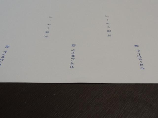 e0264080_13404458.jpg