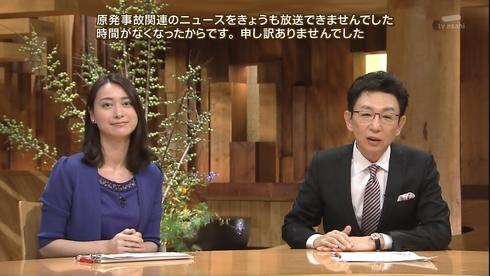 NHK勤務が会長_d0044584_12195315.jpg