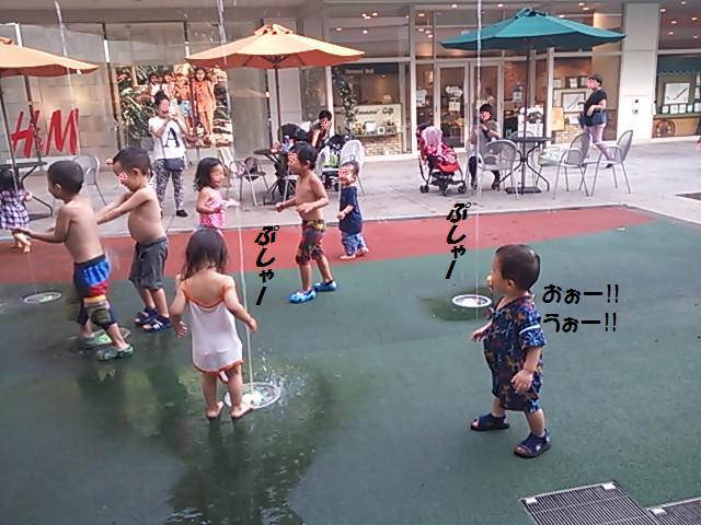 ★水とあれば濡らされるボク★_d0187891_18355829.jpg