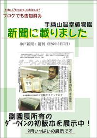 f0203094_16342161.jpg
