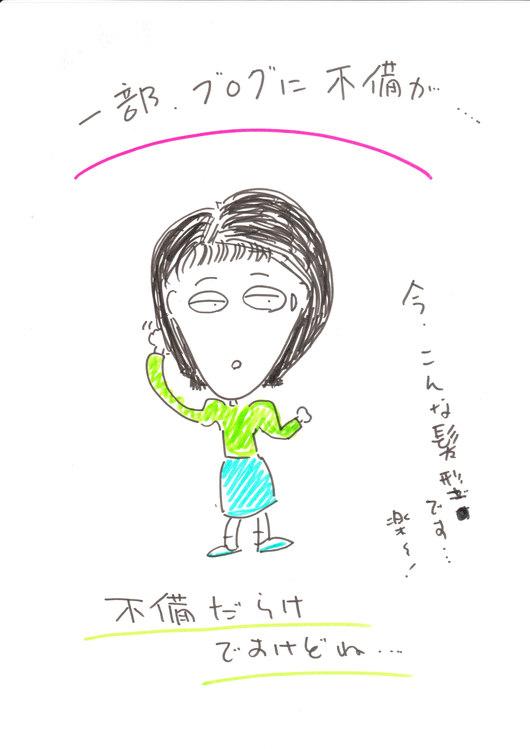 b0068302_7203777.jpg