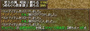 d0081603_3431078.jpg