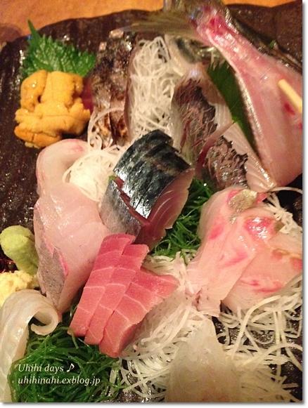道玄坂 漁(いさり) で 楽しい宴♪_f0179404_21351020.jpg