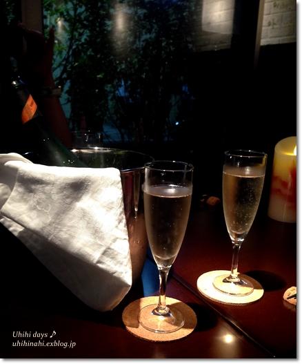 道玄坂 漁(いさり) で 楽しい宴♪_f0179404_21494218.jpg