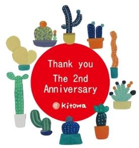 オープン2周年ありがとうございます_d0263815_14213145.jpg