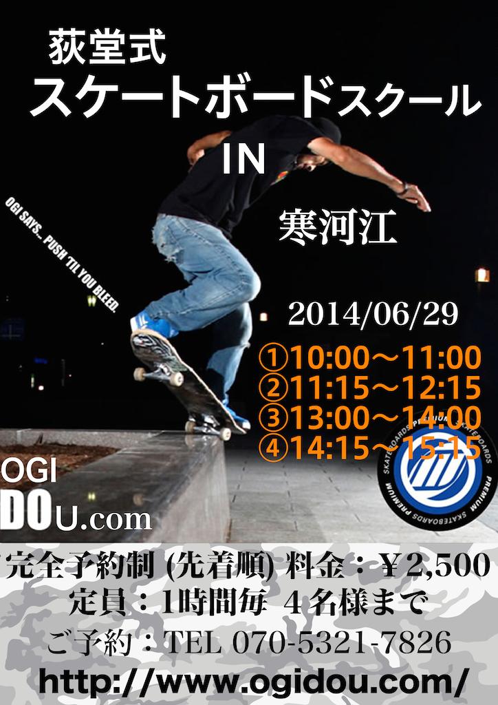 f0119119_1510491.jpg