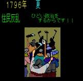 b0052821_18471889.jpg