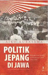 新刊:Masyarakat dan Perang Asia Timur Raya (倉沢愛子著・インドネシア語)大東亜戦争_a0054926_2095920.png