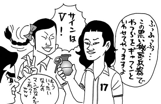 f0105741_1948791.jpg