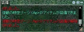 b0176953_1318663.jpg