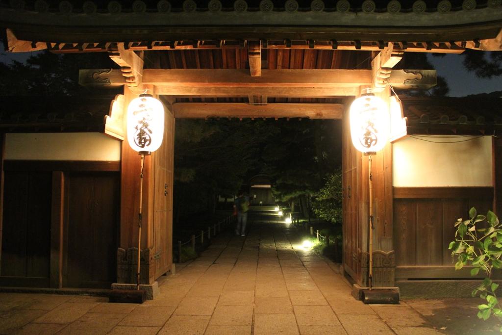 三渓園観月会_c0310571_23135676.jpg