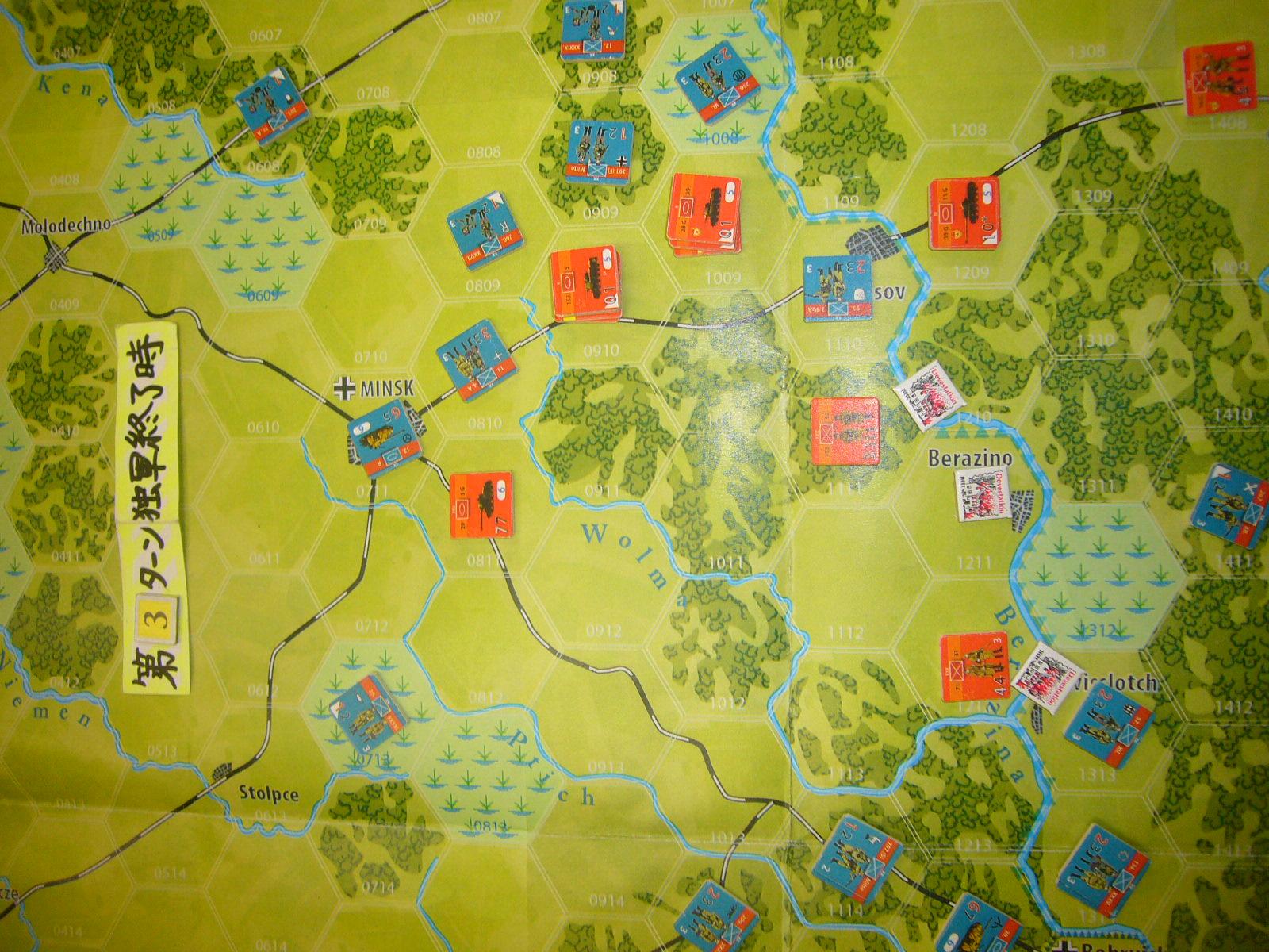 YSGA 9月例会の様子その3(仏C&H社製の東部戦線1944 『バグラチオン作戦』+『ワルシャワ蜂起』)その❶_b0173672_00045362.jpg