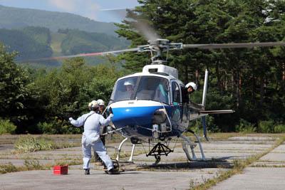 空輸作戦 「オペレーション薪」_f0145483_22354559.jpg