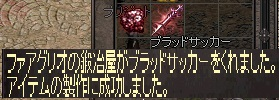 d0066788_16152718.jpg