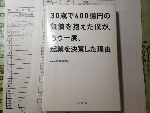 f0121909_8144530.jpg