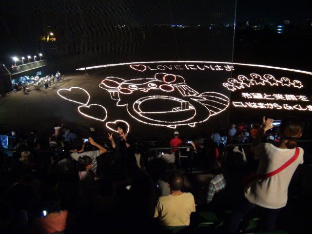 新居浜市の観月会とキャンドルアート2014スーパームーンの事…2014・9・9_f0231709_9141611.jpg
