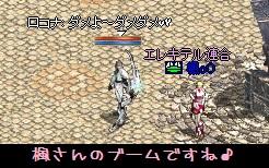 f0072010_21501182.jpg